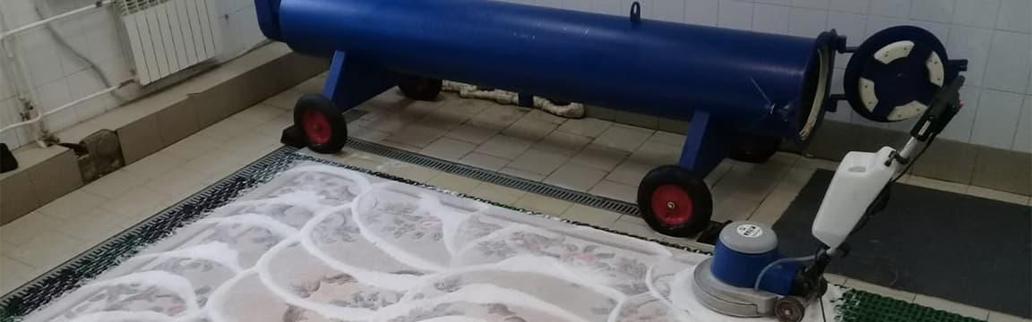 Стирка ковра на фабрике